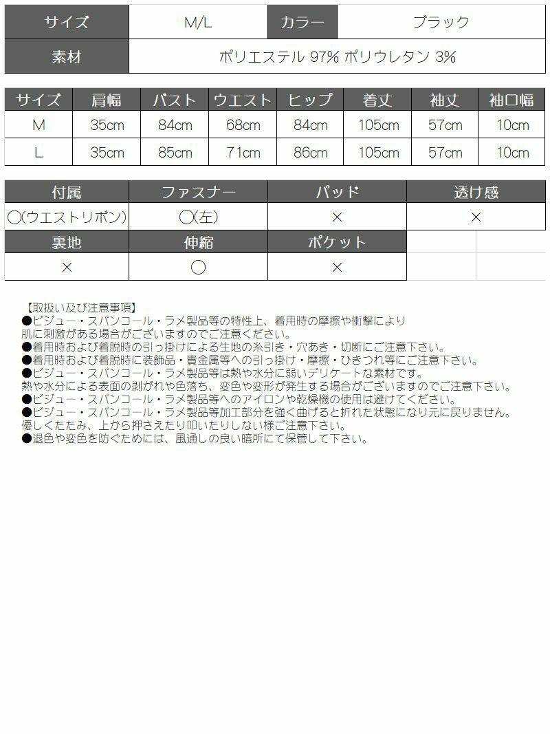 モノトーンテーラードカラー長袖キャバワンピース【DAYS PIECE/デイズピース】
