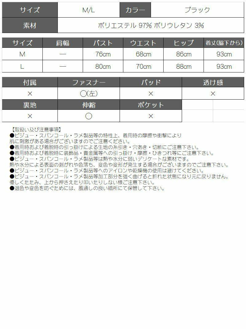 ワンショルダーチュールフリルキャバワンピース【DAYS PIECE/デイズピース】