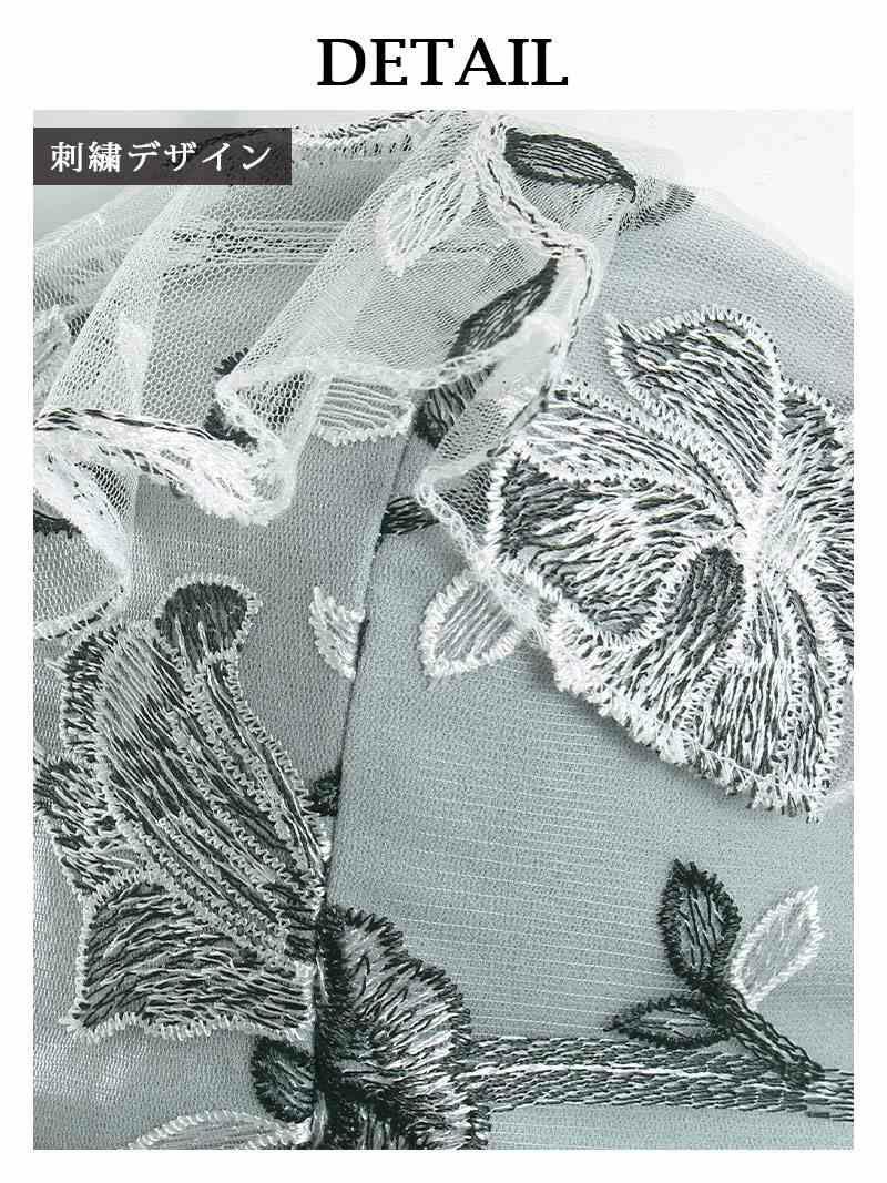 花柄刺繍フリルワンショルダーウエストリボンミニドレス 武田静加 着用キャバドレス【Ryuyu/リューユ】