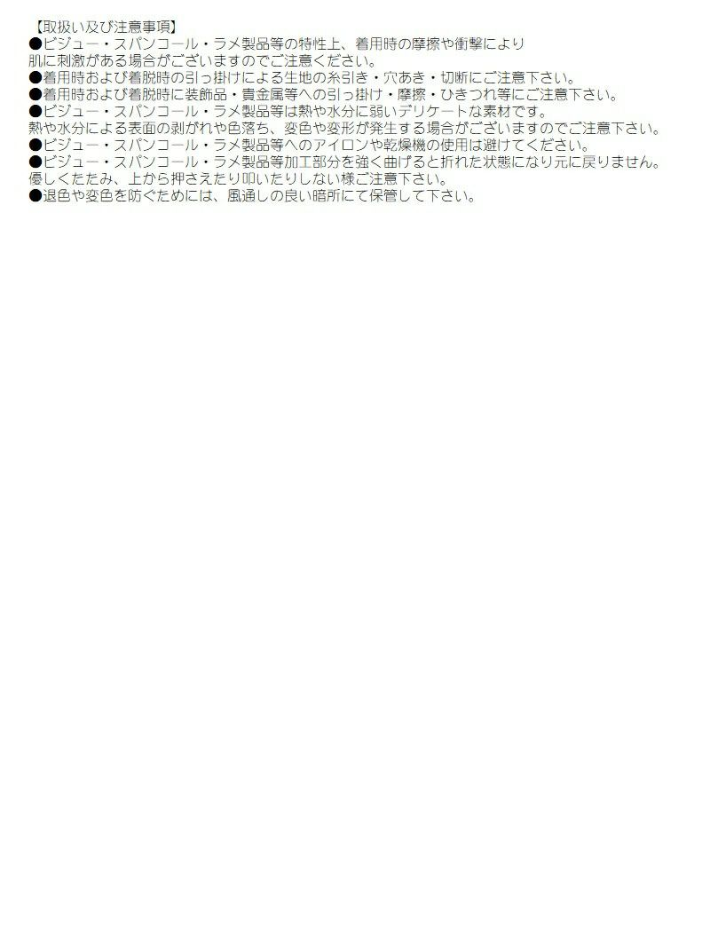 ボーダー七分袖ストレッチタイトキャバクラスーツ 武田静加 ゆきぽよ 着用キャバスーツ【Ryuyu/リューユ】