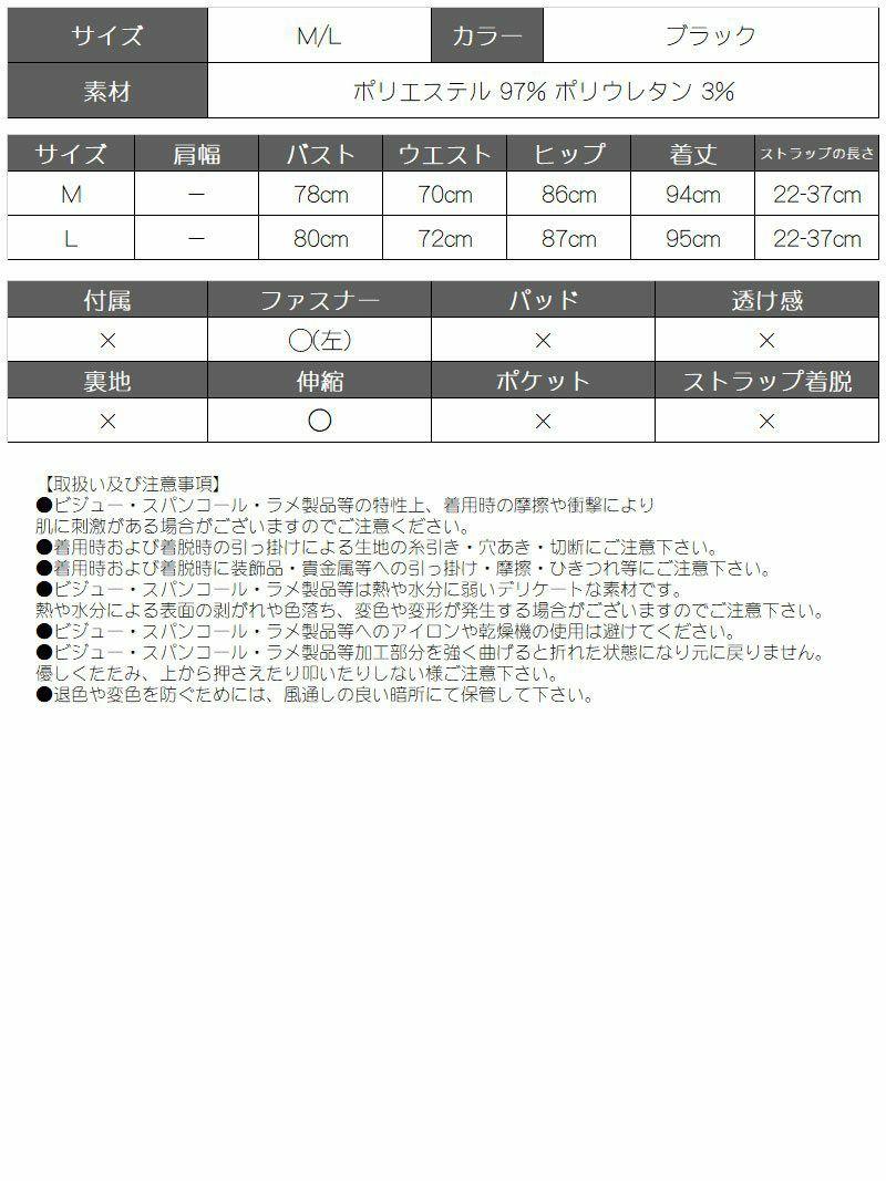 モノトーンワンショルダーフリルキャバワンピース【DAYS PIECE/デイズピース】