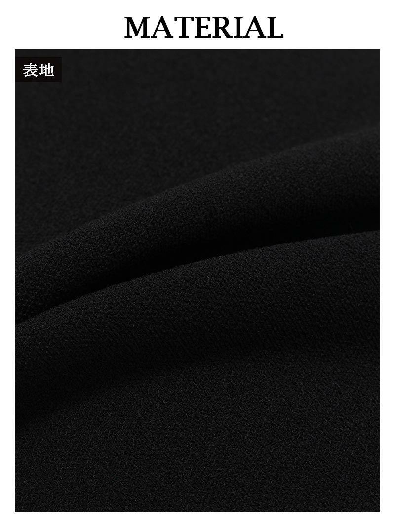 ランジェリー風ブラックレースバストクロスミニドレス 武田静加 着用キャバドレス【Ryuyu/リューユ】