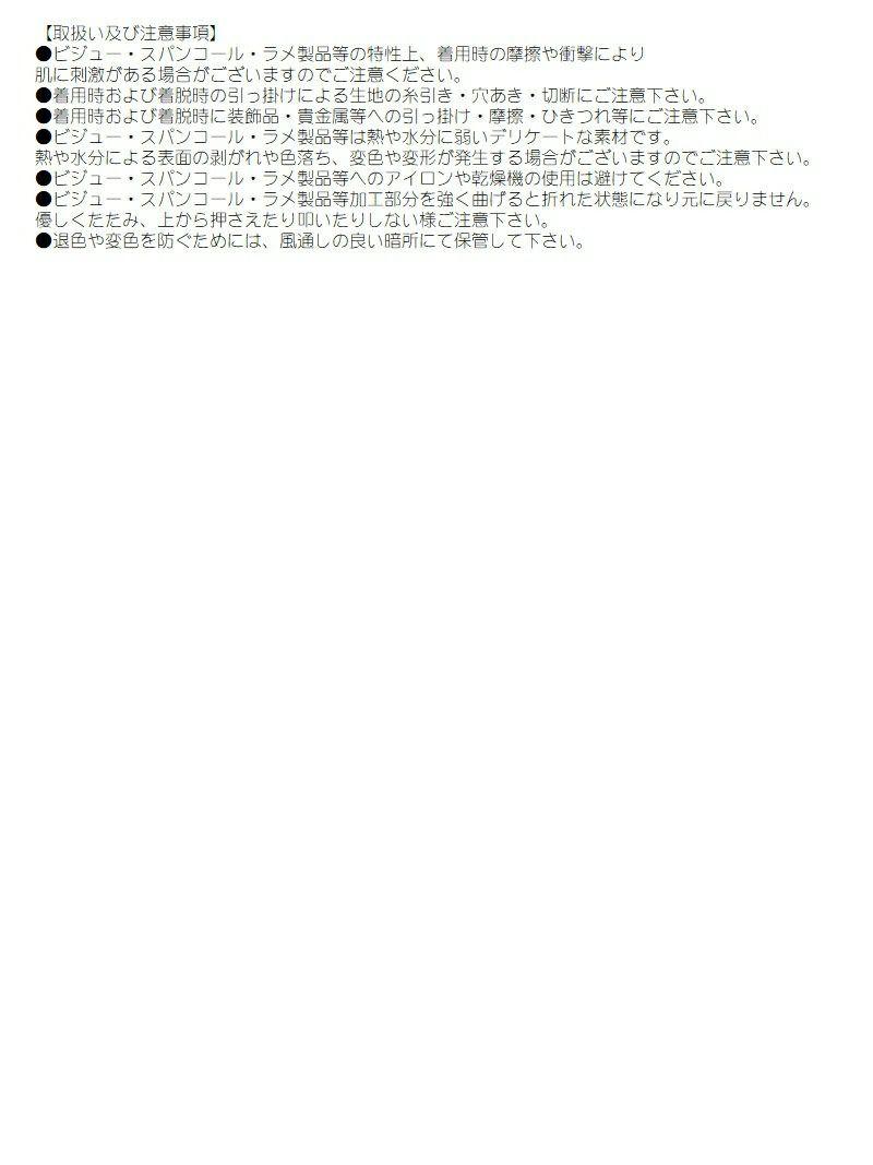 ベルト付き細ストライプ柄ミニ丈スーツ 武田静加 着用キャバスーツ【Ryuyu/リューユ】