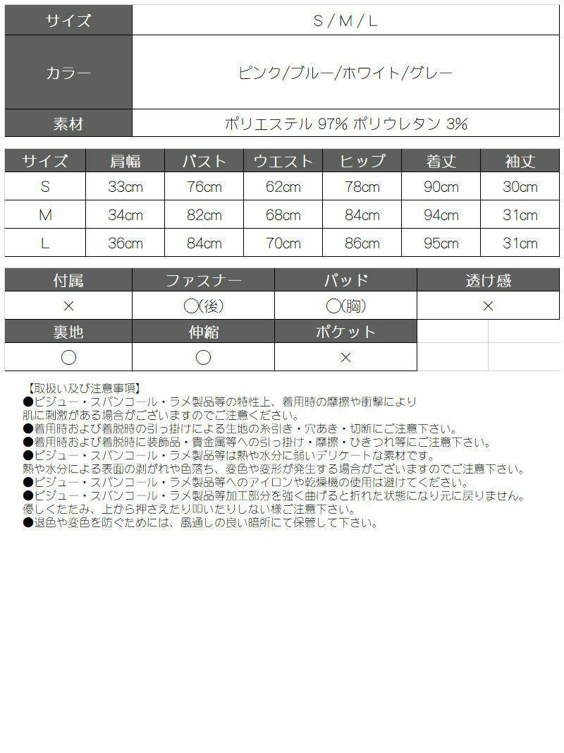 オープンショルダーシフォン×レースキャバクラドレス【Ryuyuchick/リューユチック】