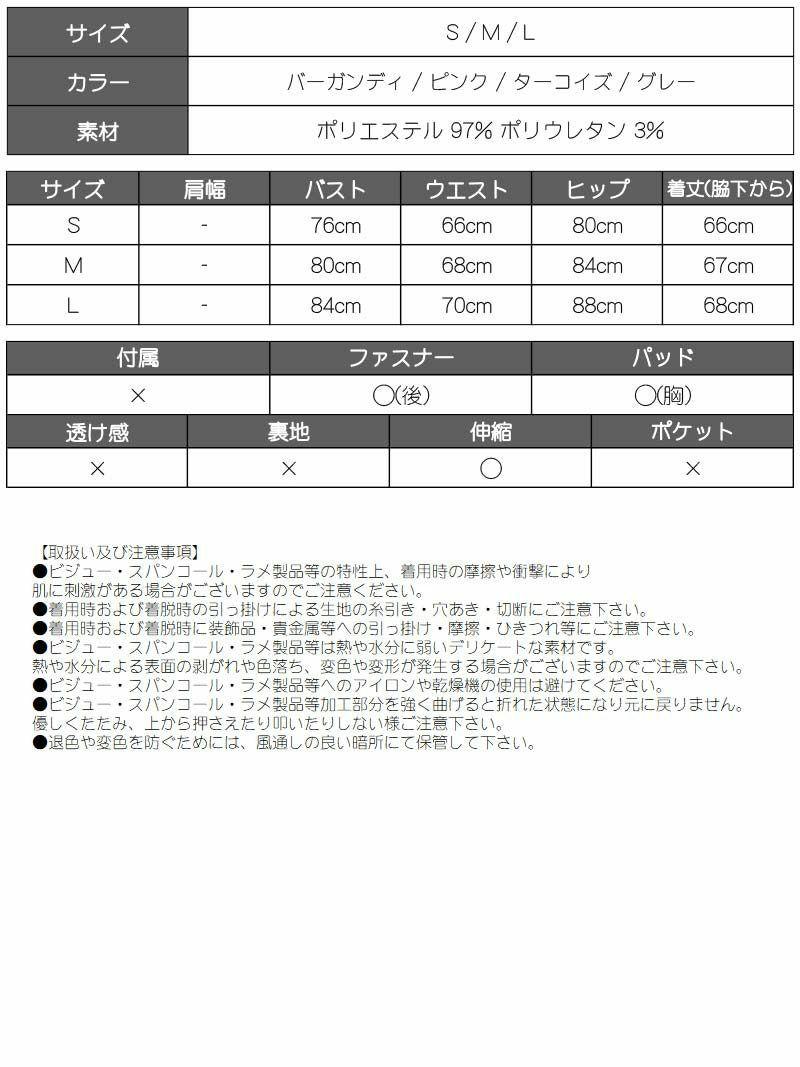 レースバイカラーオフショルダーキャバクラドレス【Ryuyuchick/リューユチック】