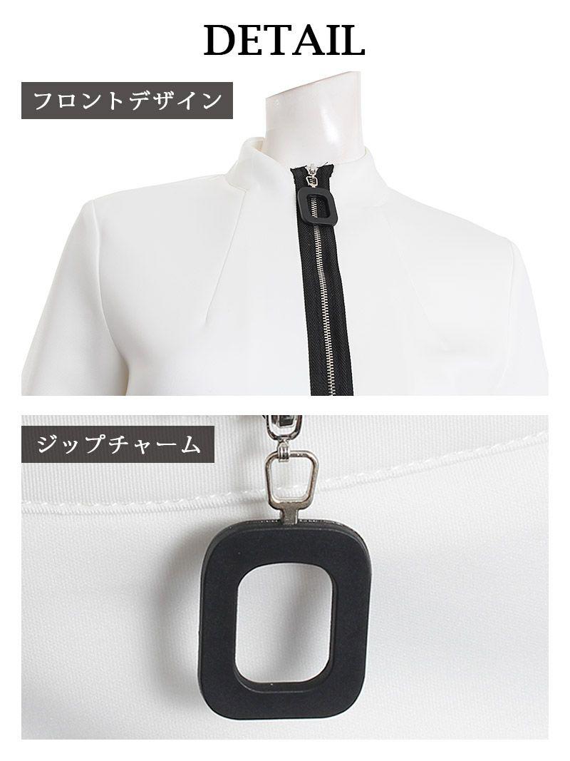 ブルゾン×タイトスカートモノトーンサマーキャバスーツ【Ryuyuchick/リューユチック】