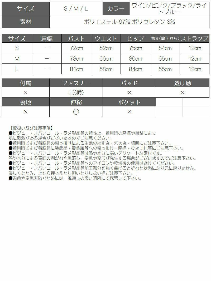 サイドギャザーオフショル無地ミニドレス【Ryuyuchick/リューユチック】