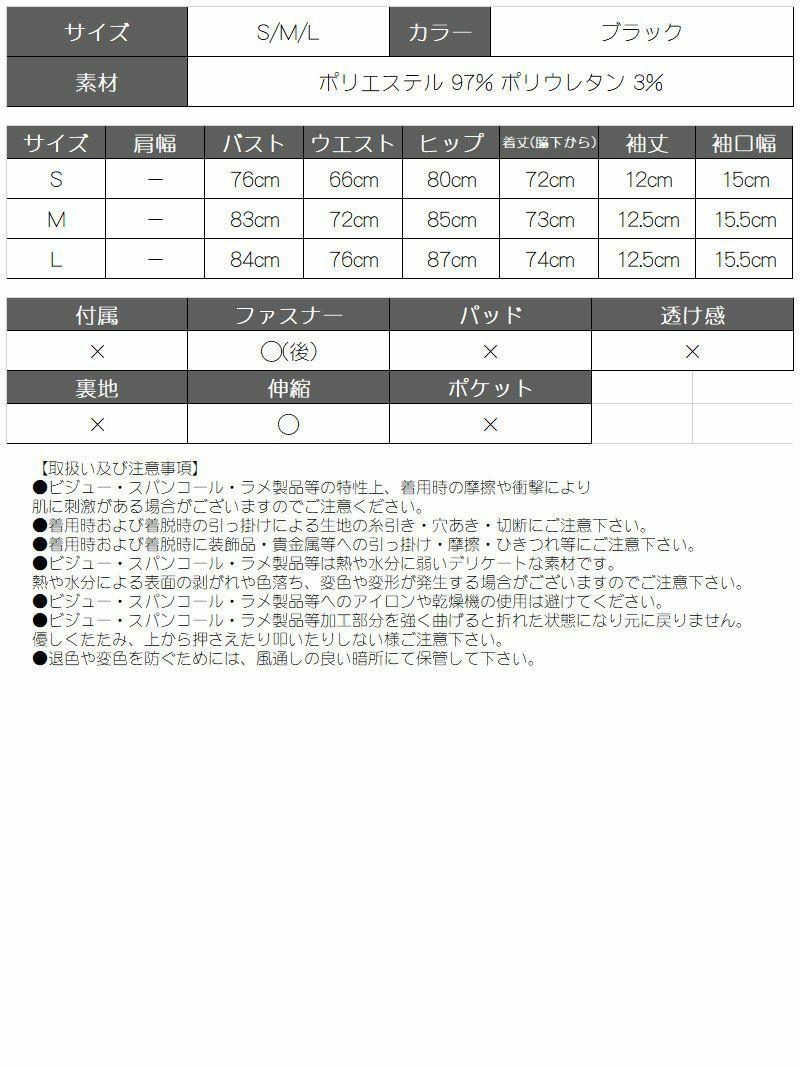 シンプルワンカラー膝丈オフショルダーキャバクラドレス【Ryuyuchick/リューユチック】