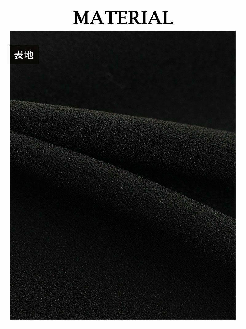 カシュクール七分袖フラワー刺繍ミニドレス ゆずは まぁみ 着用キャバクラドレス【Ryuyu/リューユ】