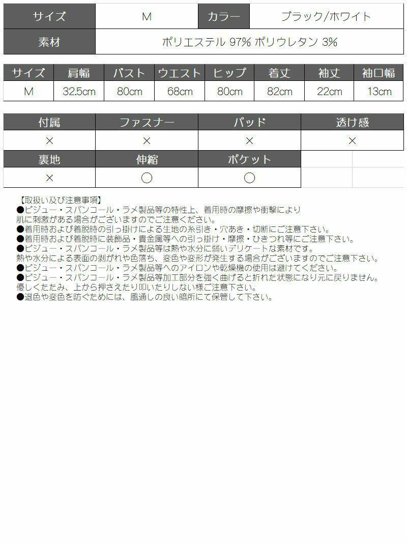 ゴールドボタン開襟サマーニットキャバワンピース【Ryuyuchick/リューユチック】