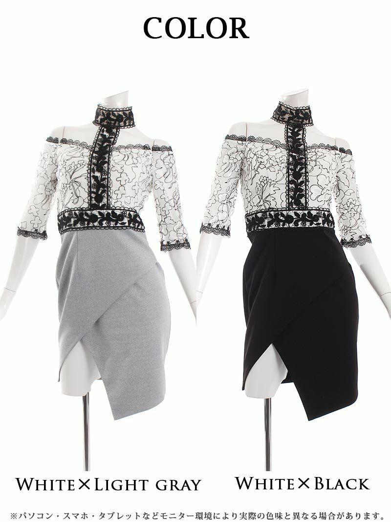 【an/アン】 チョーカー風スカラップレースオフショルダーミニドレスえがさり 着用高級ブランドドレス