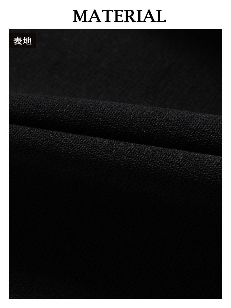ネクタイ付きレイヤード風フレアーキャバワンピース【Ryuyuchick/リューユチック】