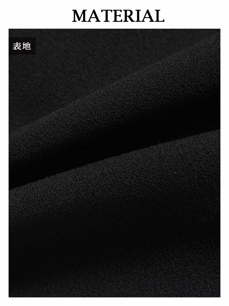 ランジェリー風ブラックレースノースリーブミニドレス ゆきぽよ 着用キャバクラドレス【Ryuyu/リューユ】
