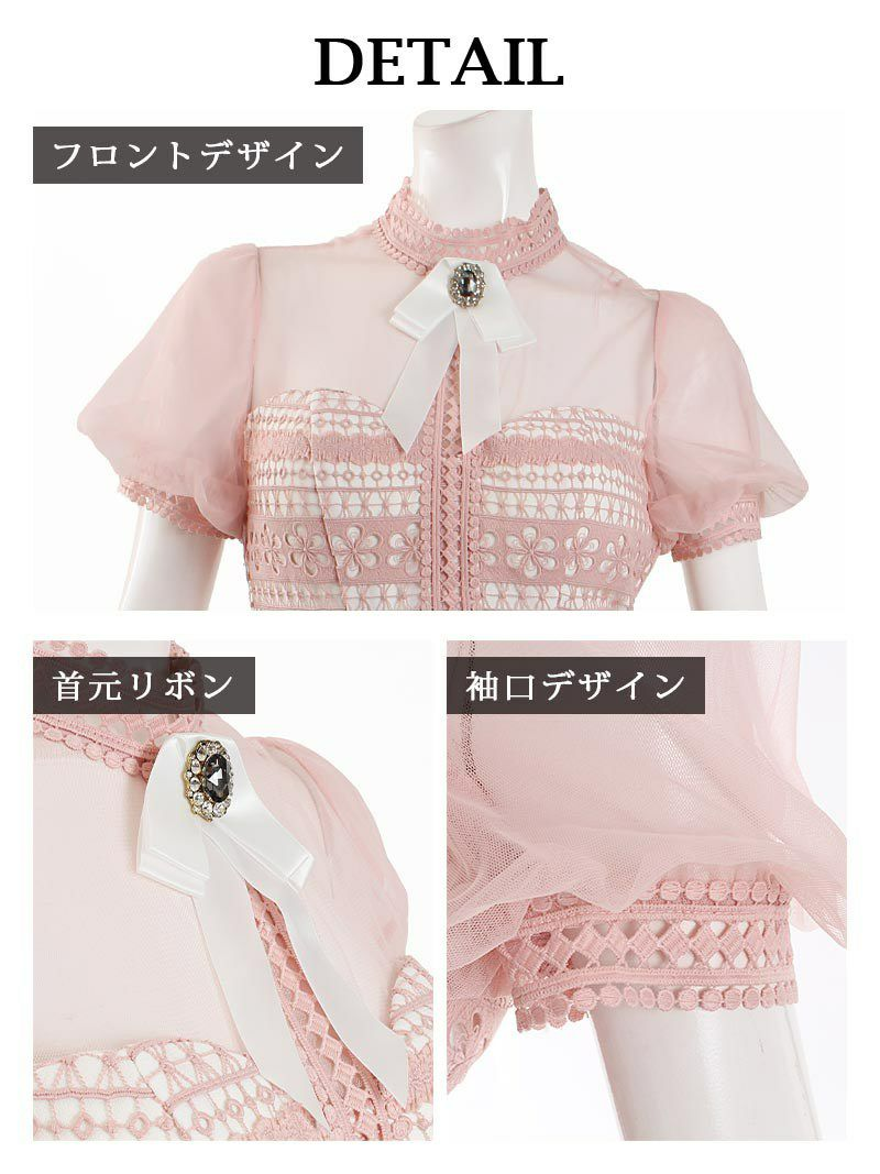 【an/アン】ベルト付総レース半袖ワンカラーミニドレス えがさり 着用高級ブランドドレス