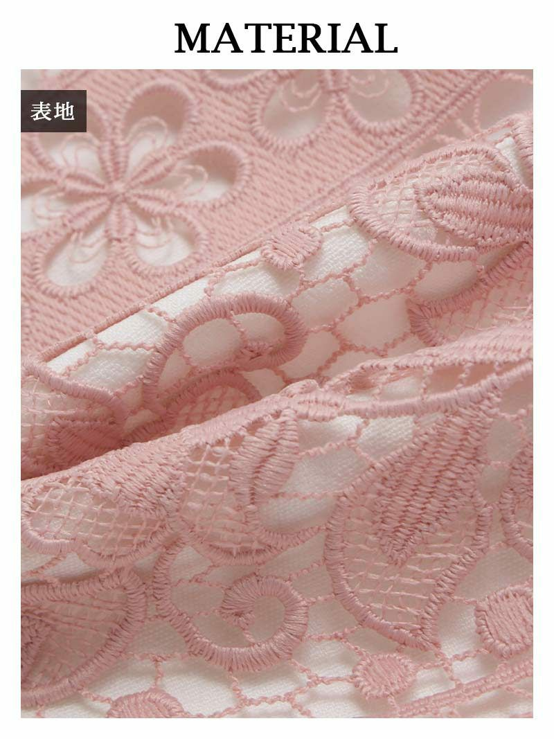 【an/アン】ブローチ付ケミカルレースパフスリーブミニドレス えがさり 着用高級ブランドドレス