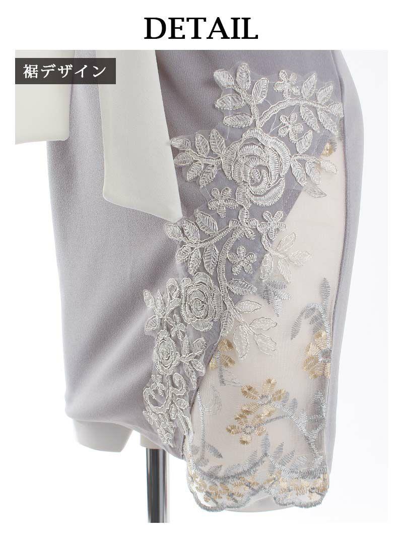 Vネック花柄レースサイドシアーミニドレス ゆずは 着用キャバクラドレス【Ryuyu/リューユ】