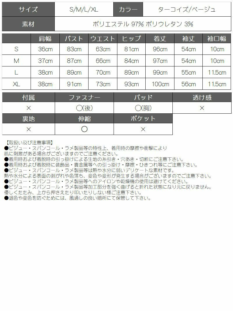 バストフリルVネックバイカラーキャバワンピース【DAYS PIECE/デイズピース】