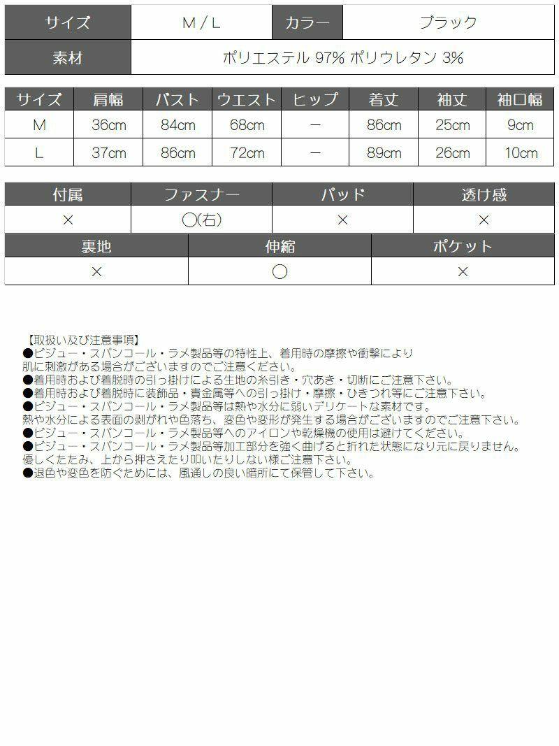 ドットチュールパフスリーブリボン付きフレアミニドレス【Ryuyuchick/リューユチック】