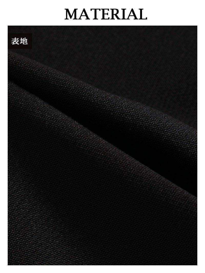 ベルト付ジャケット風チュールスカートキャバワンピース【Ryuyuchick/リューユチック】