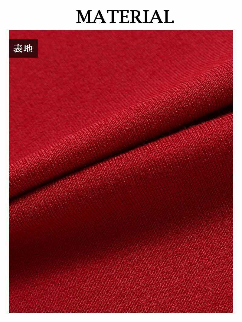 パールハイネック半袖タイト膝丈ミニドレス【DAYS PIECE/デイズピース】