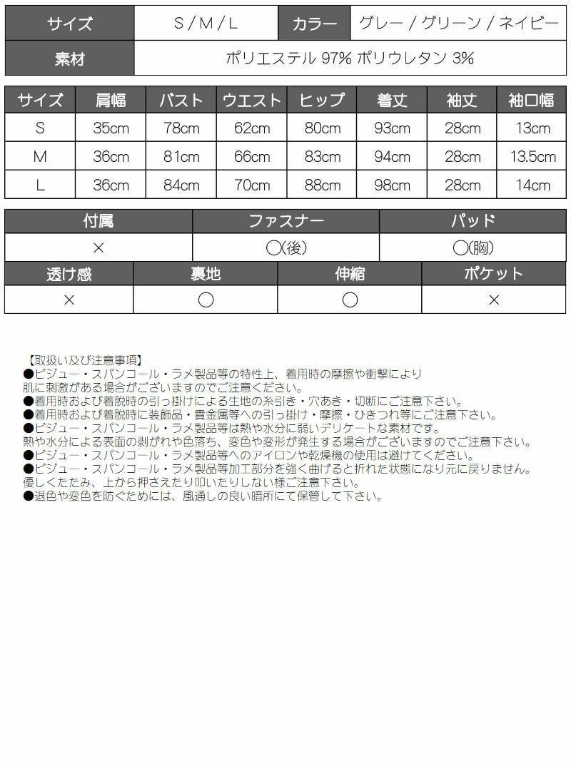 バイカラーパフスリーブ膝丈キャバワンピース【DAYS PIECE/デイズピース】