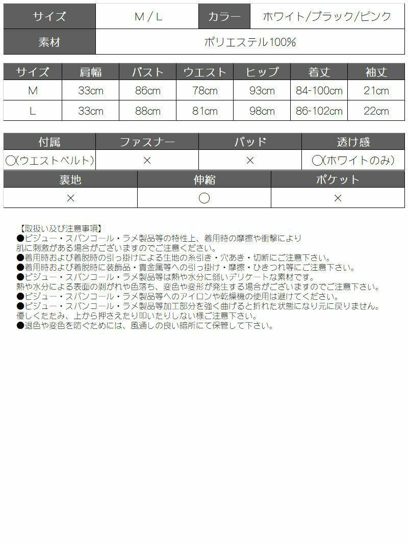 ジャケット風テールカット半袖ワンピース 武田静加  着用キャバクラドレス【Ryuyu/リューユ】