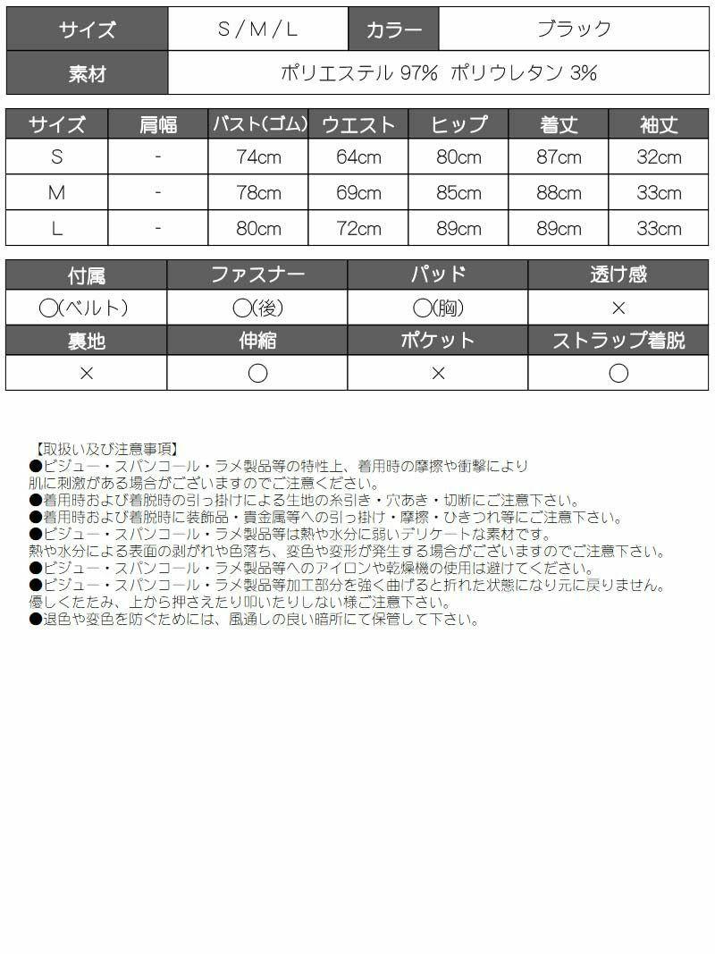 ブロックチェックワンショルレースミニドレス NATSUNE 着用キャバクラドレス【Ryuyu/リューユ】