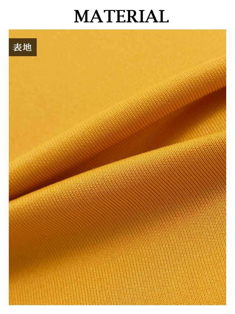 【Angel R/エンジェルアール】ネック&ウエストビジュータイトミニドレス ゆきぽよ みりちゃむ 着用キャバクラドレス