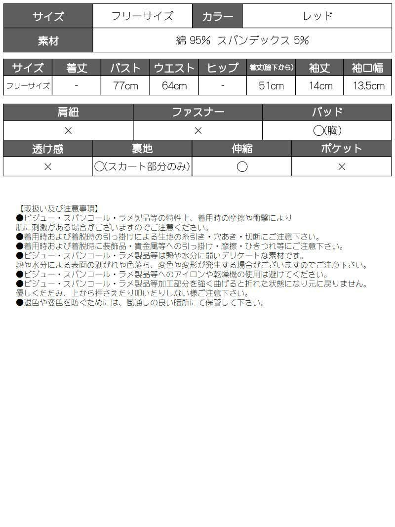 【即納】ハロウィンストライプメイド ゆとりなお 着用レディースコスプレ5点セット