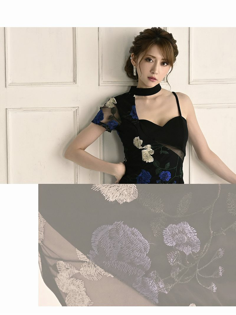 アシメ花柄刺繍チョーカー付きタイトミニドレス 加賀美早紀 着用キャバクラドレス【Belsia/ベルシア】