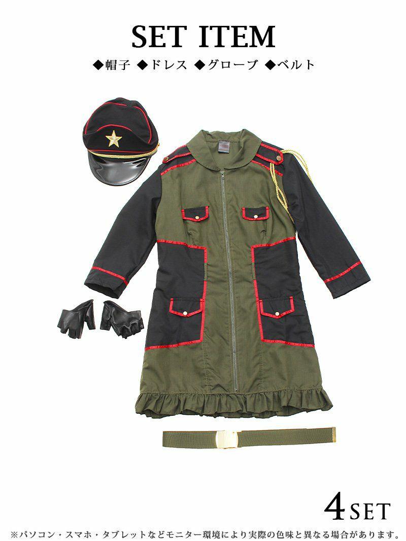 【即納】ハロウィンポリス服ワンピースレディースコスプレ5点セット