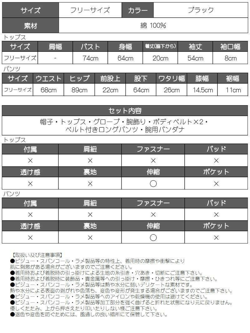 【即納】ハロウィンSWATオフショルパンツスタイル ゆきぽよ着用コスプレ レディースコスプレ7点セット