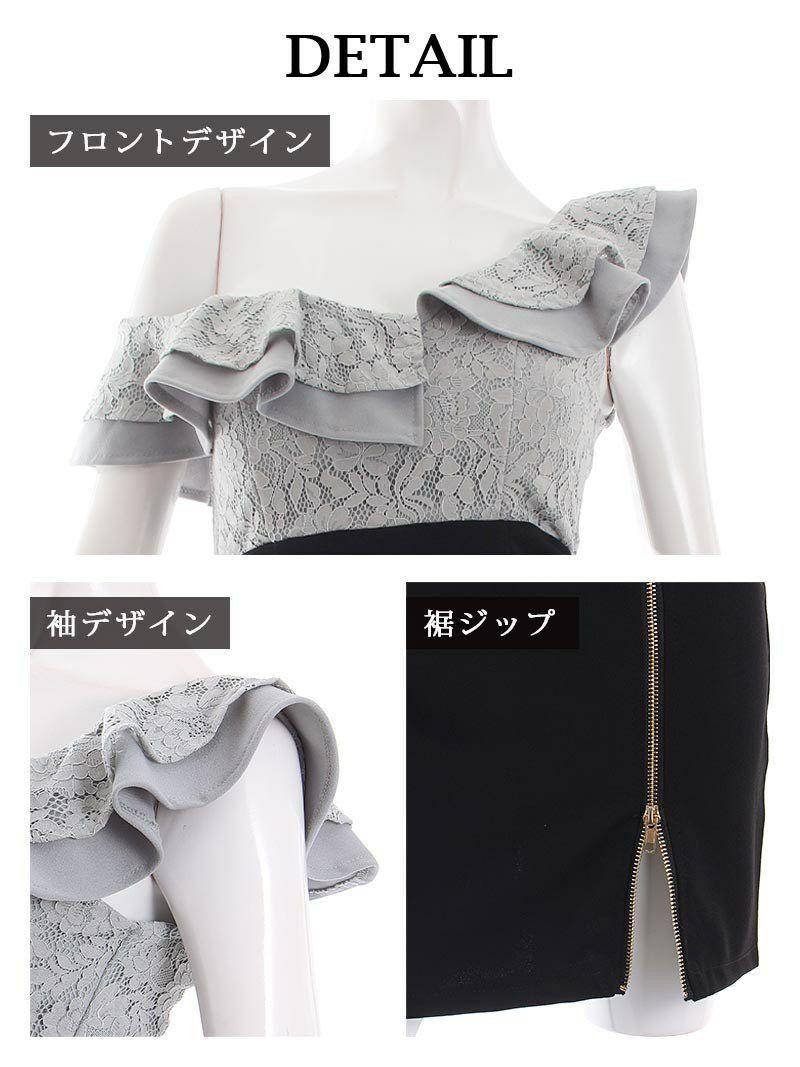 サイドジップフリル花柄刺繍レースミニドレス NATSUNE 着用キャバクラドレス【Ryuyu/リューユ】